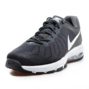 nike-AirMax-Full-Ride-TR,-BlackWhite__IMG_1106